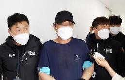.8名中国人偷渡韩国 警方已抓获国内接头共犯.