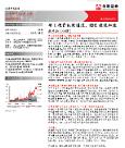 [중국 마이종목] 수쥐강, 신형인프라 건설 속 데이터센터 건설 속도
