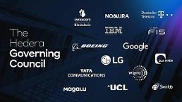 LG電子、「Hedera Hashgraph」運営委員会に参加…家電・ブロックチェーン技術連携