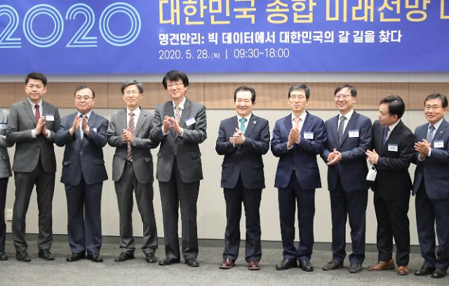 """[코로나19] 김준형 국립외교원장 """"K-방역 성공, 국뽕에 빠져선 안된다"""""""