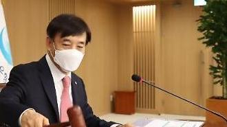 韓銀、基準金利0.25%引き下げ・・・・0.75→0.5%へ