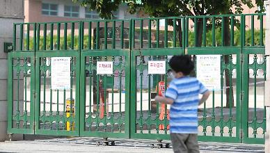 Strengthened anti-epidemic measures taken in metropolitan area