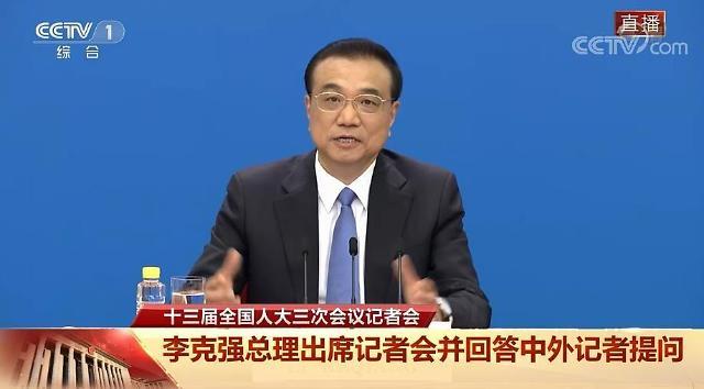 中리커창 홍콩보안법은 홍콩 번영 위한 것