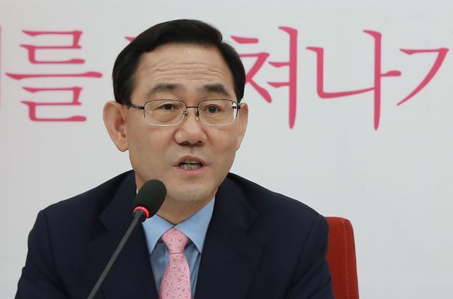 """주호영 """"경제 회복 위한 규제 완화·고용 유연성 건의…대통령도 동의"""""""
