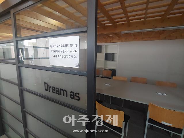 """[팁스, think②] """"임대료 싸죠…하지만 불편해요"""""""