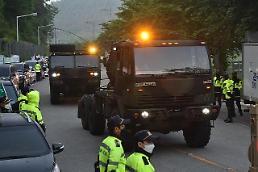 .韩美军方连夜行动 萨德拦截导弹或已到位.
