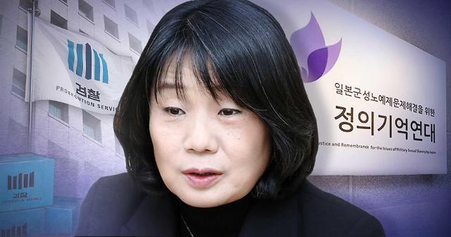 尹美香今日召开记者会就财务舞弊等阐明立场