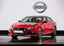 .日产汽车黯然退出韩国市场 售后服务持续至2028年.