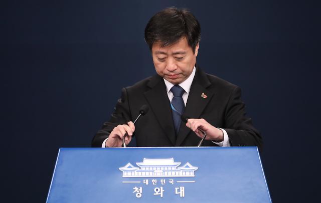 """윤미향 거취 논란에...윤도한 靑수석 """"文대통령 관여 부분 아냐"""""""