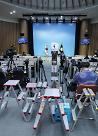 윤미향, 오후 2시 국회서 기자회견...정의연 사태 직접 해명