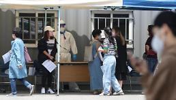 .韩国新增58例新冠确诊病例 累计11402例.
