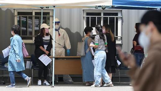 韩国新增58例新冠确诊病例 累计11402例