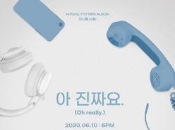N.Flying trở lại với mini album thứ 7 So, 通 vào tháng 6