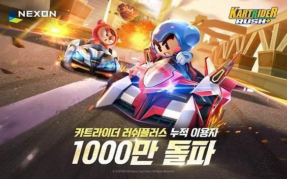 넥슨 '카트라이더 러쉬플러스' 글로벌 누적 이용자 1000만명 돌파