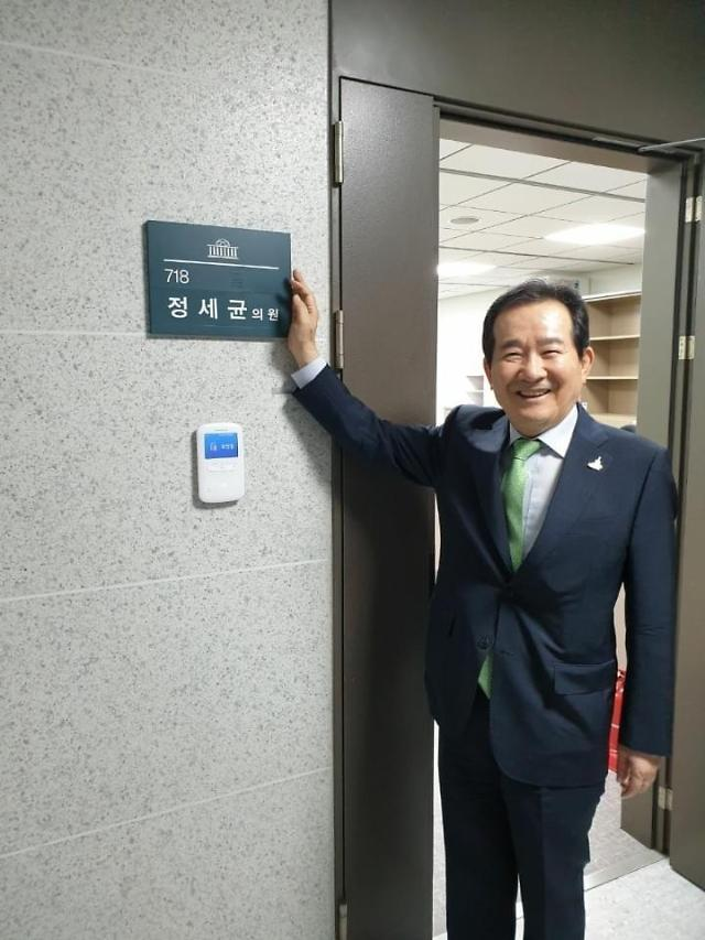 """정세균, 만 24년 의원 임기 마치며 """"의회·민주주의자 꿈 진행형"""""""