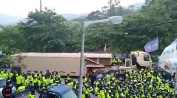 .韩国防部:萨德基地更换等量同种拦截弹.