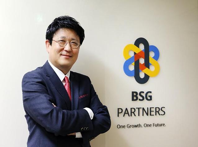 창립 20주년 BSG파트너스, '클라우드 역량 토대로 Asia No.1 IT서비스 기업' 꿈꾼다