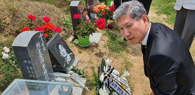 노태우, 40년 만에 5·18 사죄···투병 중, 장남 재헌 씨 통해 헌화