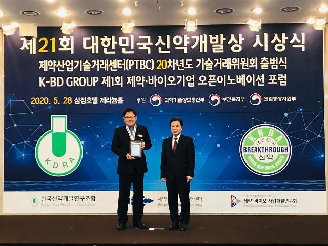 조정우 SK바이오팜 대표, '세노바메이트'로 대한민국 신약개발상 대상 수상