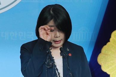 """윤미향 """"모금한 돈 할머니에게 안 쓴단 주장...사실 아냐"""""""