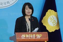 .尹美香开记者会道歉 否认挪用善款.