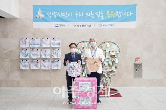 성남문화재단, 성남시의료원 의료진에 에코백 전달