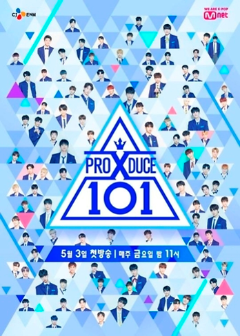 Two Mnet producers given jail sentences for rigging votes in audition show