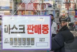 .韩国6月起不再实施尾号制口罩限购.