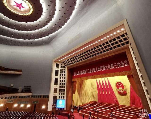 """양회에서 시진핑 주석이 수차 강조했다는 """"인민제일"""""""