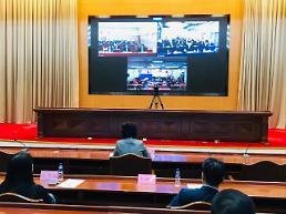 .韩中烟台产业园线上推介暨重点项目签约仪式成功举行.
