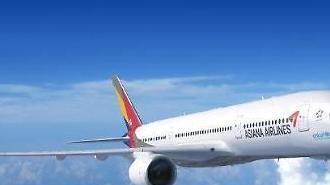 アシアナ航空 企業向けチャーター機・貨物輸送の拡大で収益性の改善