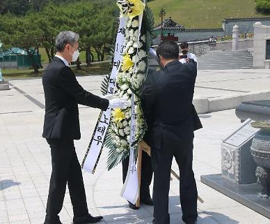 노태우 전 대통령 장남 노재헌...5·18묘지 참배