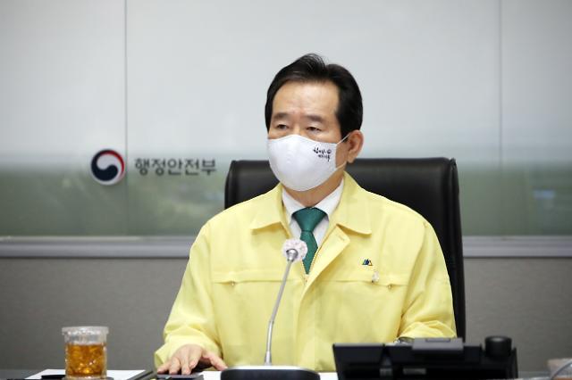 [코로나19] 쿠팡물류센터 관련 확진자 108명…인천·경기 등 모두 수도권 발생