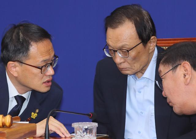 """민주당 """"21대 국회...일하는 국회로 거듭나야""""...야당에 개원 협상 촉구"""