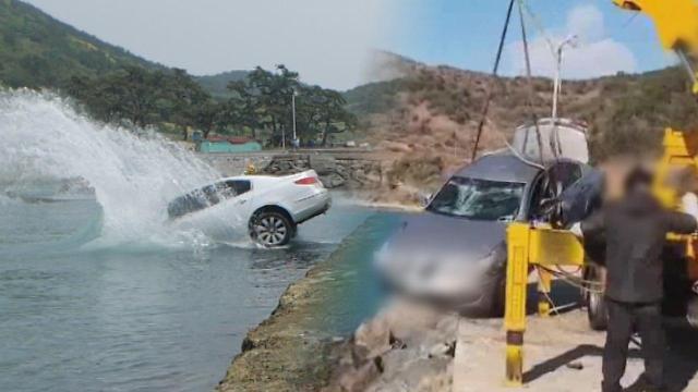 그것이 알고 싶다, 여수 밤바다의 비극···금오도 차량 추락 사망 사건 진실은?