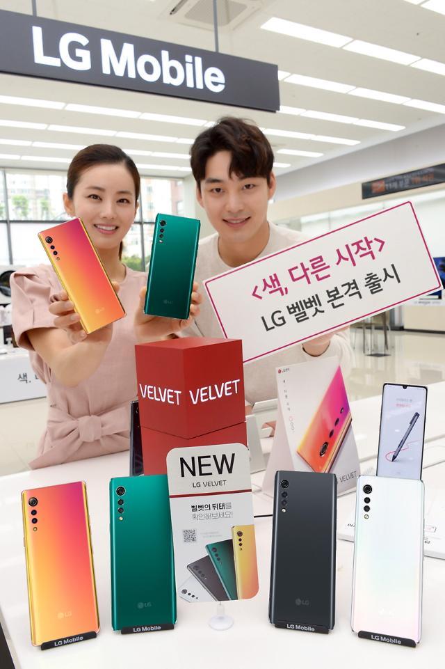LG 로고 없앤 벨벳 내달 5일 출시…3가지 색상 추가