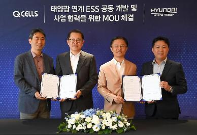 정의선·김동관, 전기차 배터리-태양광 연계 ESS 공동개발