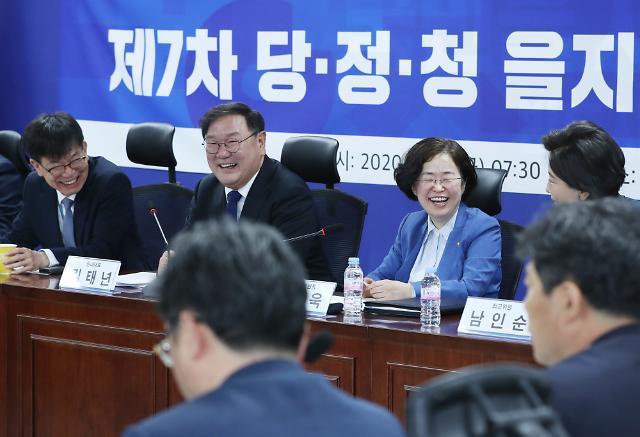 당정, 1일 경제정책방향·3차추경규모 논의