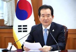 .韩总理海洋日发文:通过海洋开启韩国的未来.