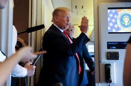 .特朗普欲邀请韩国出席G7峰会 青瓦台回应称将与美方协商.