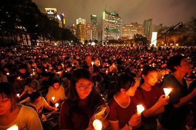홍콩보안법 후 첫 주말, 홍콩서 거리 충돌 없어...4일 분수령