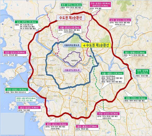 서울외곽순환선 명칭, 9월부터 수도권제1순환선으로 변경
