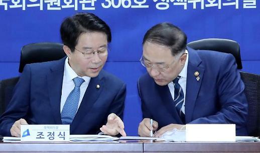 韩财长:第3次追加更正预算案4日提交国会