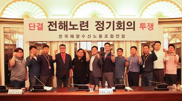 전해노련, 2020년 2분기 정기회의 개최