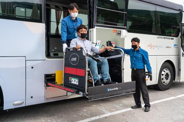 首尔市残障人士专用公交投入运营