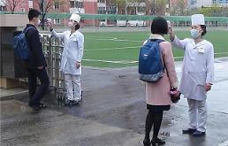 .朝媒称朝鲜中小学6月初全面开学复课.