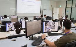 .三星电子线上笔试顺利结束 或引领韩国招聘新方向.