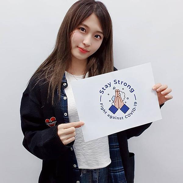 '부산시 홍보대사' 양팡, 스테이 스트롱 캠페인 동참