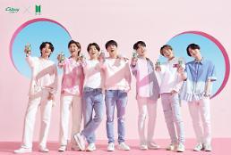 .乐天七星饮料公开BTS代言广告视频.