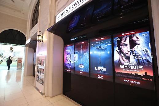 新冠疫情致韩国本土电影票房遇冷